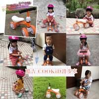 [育兒ღ好物] 酷吉寶寶COOKiD滑步車/平衡車─姐姐弟弟一起玩,訓練平衡感的好玩伴