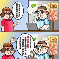 佛系人生不是夢 ?!?