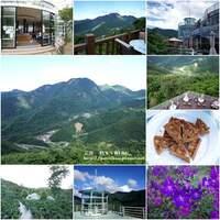 ▌新竹尖石 ▌海拔1200公尺的無敵景觀 ♥ 數碼天空景觀餐廳 ♥