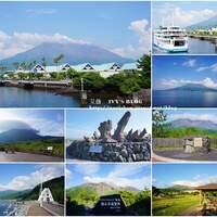 ▌日本九州 ▌【景點】搭乘渡輪賞火山、泡足湯,鹿兒島必去景點 ♥ 櫻島火山 ♥
