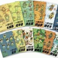 【365-23】漢聲繪本系列分享: 十四隻老鼠系列套書-經典中的經典
