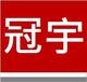 創作者 冠宇聯合事務所 的頭像