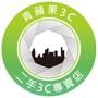 aszxc3cc