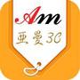 亞曼3C內湖南港