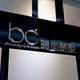 創作者 BC時尚診所 的頭像