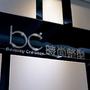 BC時尚診所