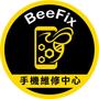 BeeFix手機維修