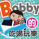 創作者 bobby的吃喝玩樂 的頭像