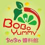 BoBo醬料館
