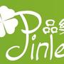 Pinle  品樂
