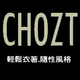 創作者 chozt 的頭像