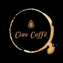 敲咖啡 CiaoCaffe 圖像