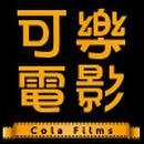 colafilms 圖像