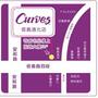 Curves信義通化店