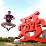 doubleyft愛旅行