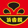 頂香饌網路小吃店