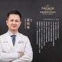 黃琪琛醫師