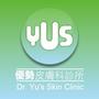優勢皮膚科診所