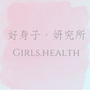 girls.health
