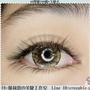 LoRiTa Eyelash