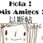HiHello2276