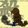 黑影龜殼蠍