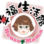 housemama