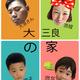 創作者 hsuan206457 的頭像