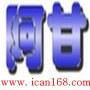 ican168blog