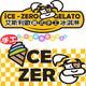 創作者 Icezero 的頭像