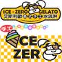 Icezero