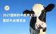 創作者 個人信貸利率最低 的頭像