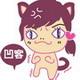 創作者 jingchen0913 的頭像