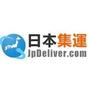 Jp Deliver