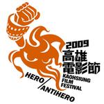 kff2009