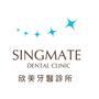 高雄牙醫推薦