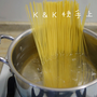 K & K Kitchen