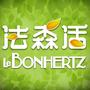 lebonhertz02