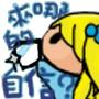 Len*2