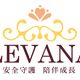 創作者 LEVANA嬰兒成長床 的頭像