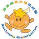 創作者 麥米倫幼兒園 的頭像