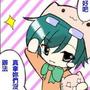 ★兔兔醬★