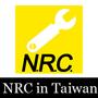NRC Nikon維修