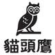 創作者 owlblog 的頭像