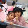 Y姐和Y妹