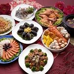 2017圍爐年菜