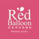 創作者 紅氣球自助婚紗 的頭像