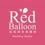 紅氣球自助婚紗