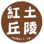 redsoil