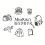 rita11836 MissRita's 旅行享樂手札
